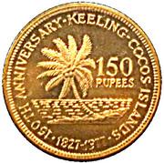 150 Rupees (Anniversaire du royaume) – revers