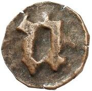 2 Pfennig (Token) – avers