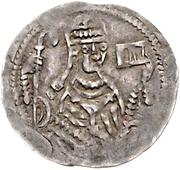 1 Denar - Konrad I. von Hochstaden – avers