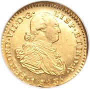 1 Escudo - Fernando VII – avers