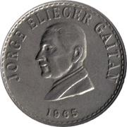 50 centavos (Jorge Eliecer Gaitan) -  revers