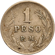 1 peso (monnaie de léproserie) – revers