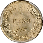 1 peso (monnaie d'inflation) – revers