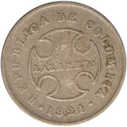 10 Centavos  (monnaie de léproserie) – avers