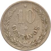 10 Centavos  (monnaie de léproserie) – revers
