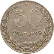 50 centavos (monnaie de léproserie) – revers