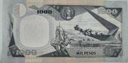 1000 pesos 1993-1996 – revers