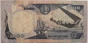 1000 Pesos 1991 – revers