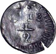 ½ Real - Fernando VII (Santa Marta) – revers