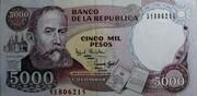5000 Pesos – avers