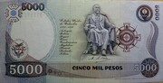 5000 Pesos – revers
