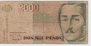 2000 Pesos  1996 - 1999 – avers