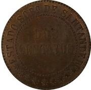 2 centavos (Santander, essai) – revers