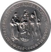 John Paul II Pastoral Visit Medal – revers