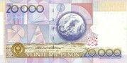 20 000 Pesos (Old seal) – revers