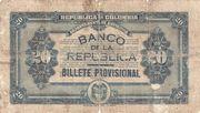 20 Pesos (Overprint) – revers
