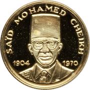 10 000 francs (Indépendance) – revers