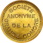 25 Centimes (Société Anonyme Token Coinage; Brass) – avers