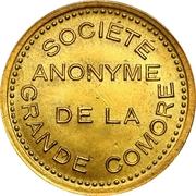 25 centimes (Société anonyme de la Grande Comore) – avers