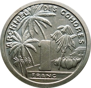 1 franc (Essai) -  revers