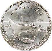 100 francs (FAO, essai) – avers