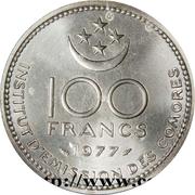 100 francs (FAO, essai) – revers