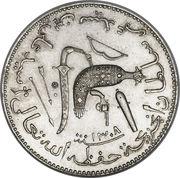 5 francs (Sultanat de la Grande Comore) – avers