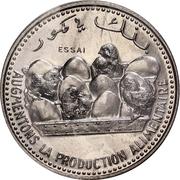 25 francs (FAO, essai) – avers