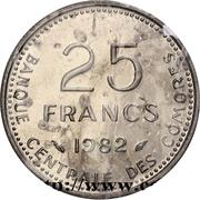 25 francs (FAO, essai) – revers