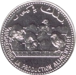 25 francs (FAO) -  avers