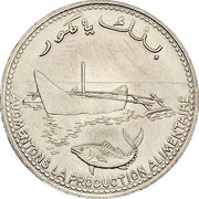 100 francs (FAO) – avers