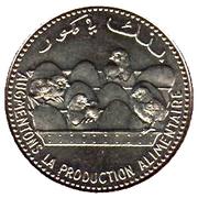 25 francs (FAO) – avers