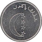 10 francs  (2ème type) – avers