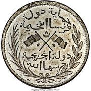 5 francs (Essai revers) – avers
