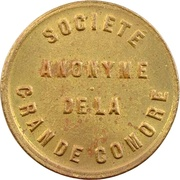50 Centimes (Société Anonyme Token Coinage; Brass) – avers