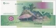 2000 Francs -  revers