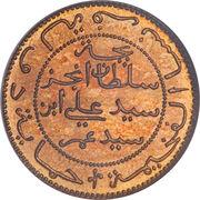 5 centimes (Sultanat de la Grande Comore) – avers