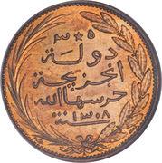 5 centimes (Sultanat de la Grande Comore) – revers