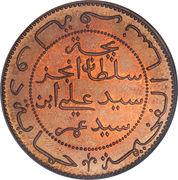 10 centimes (Sultanat de la Grande Comore) – avers