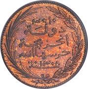 10 centimes (Sultanat de la Grande Comore) – revers