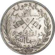 5 francs (Sultanat de la Grande Comore) – revers