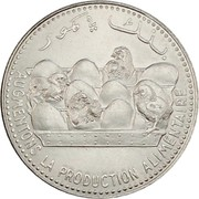 25 francs (3e type) – avers