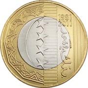 250 francs (Banque centrale) – avers