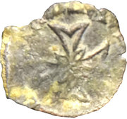 Liard - Urbain VIII (M couronné) – revers