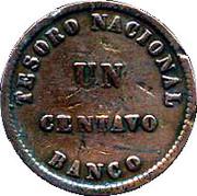 1 centavo (Confederación Argentina) – revers