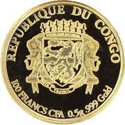 100 Francs CFA (Jeux olympiques Rio 2016) – avers