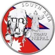 20 Francs CFA (Tharu) – revers