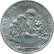 100 Francs CFA (Jeux olympiques Barcelone 1992) – revers