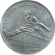100 Francs CFA (Hurdler) – revers