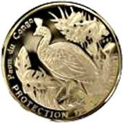 100 Francs CFA (Paon du Congo) – revers